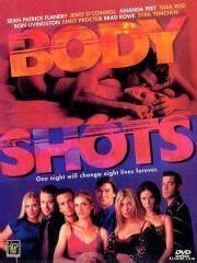 Обнаженные тела – эротические сцены
