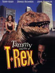 Тамми и динозавр – эротические сцены