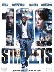Сотни улиц – эротические сцены