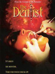 Дантист – эротические сцены