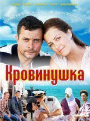 Секс С Наташей Дорчич – Только Между Нами (2010)