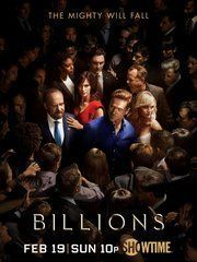 Миллиарды – эротические сцены