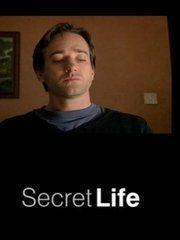 Тайная жизнь – эротические сцены