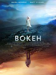 Боке – эротические сцены