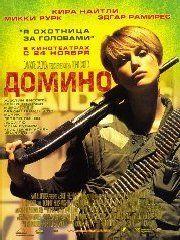 Исцеляющая Красота Анны Самохиной – Воры В Законе (1988)