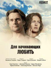 Соблазнительная Юлия Беретта – Стэп Бай Стэп (2011)