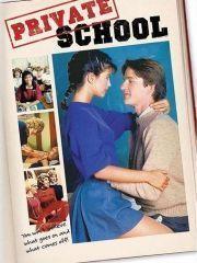 Частная школа – эротические сцены