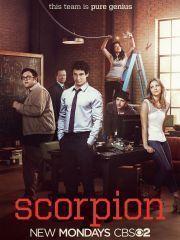 Скорпион – эротические сцены