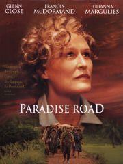 Дорога в рай – эротические сцены