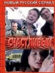 Обнаженная Дани Вериссимо Спит – Вам Звонит Градива (2006)