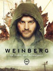 Вайнберг – эротические сцены