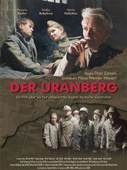 Der Uranberg – эротические сцены