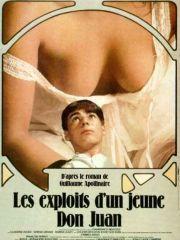 Похождения молодого Дон Жуана – эротические сцены