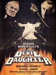 Дочь для Дьявола – эротические сцены