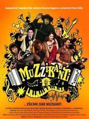 Muzzikanti – эротические сцены