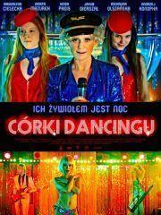 Дочери танца – эротические сцены