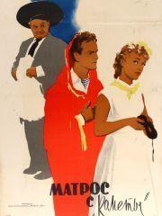 Матрос с «Кометы» – эротические сцены
