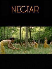 Нектар – эротические сцены
