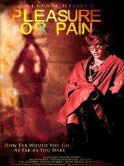Наслаждение или боль – эротические сцены