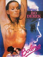 Болеро – эротические сцены