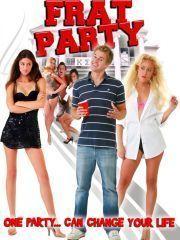 Братская вечеринка – эротические сцены