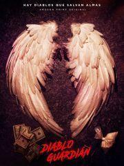 Страж Дьявола – эротические сцены