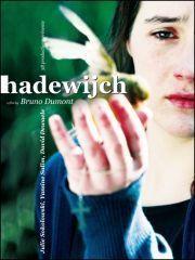Хадевейх – эротические сцены