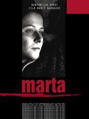 Марта – эротические сцены