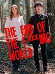 Конец ебаного мира – эротические сцены