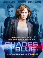 Оттенки синего – эротические сцены