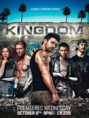 Королевство – эротические сцены