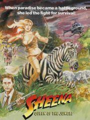 Шина – королева джунглей – эротические сцены