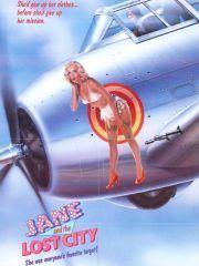 Джейн и потерянный город – эротические сцены