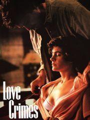 Преступная любовь – эротические сцены