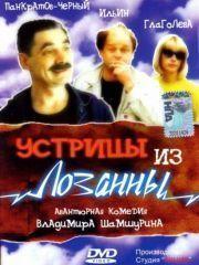Взаперти (2010) – Эротические Сцены