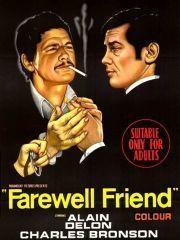 Прощай, друг – эротические сцены