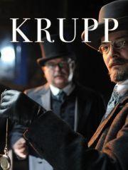 Крупп – немецкая семья – эротические сцены