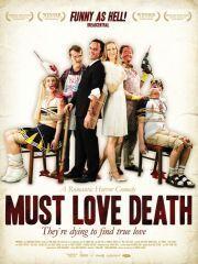 Любовь к смерти обязательна – эротические сцены