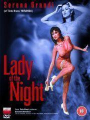 Ночная женщина – эротические сцены