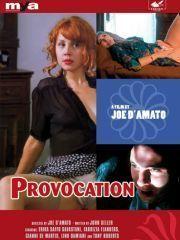Искушение (1995) – эротические сцены
