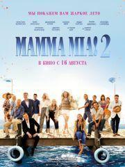 Мамма Миа 2 – эротические сцены