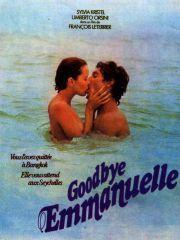 Прощай, Эммануэль – эротические сцены
