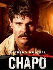 Эль Чапо – эротические сцены