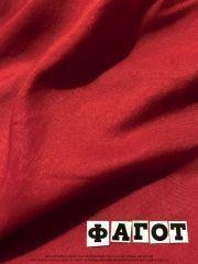 Фагот – эротические сцены