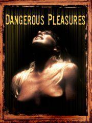 Опасные удовольствия – эротические сцены
