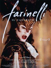 Фаринелли-кастрат – эротические сцены