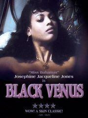 Чёрная Венера – эротические сцены