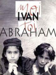 Я – Иван, ты – Абрам – эротические сцены