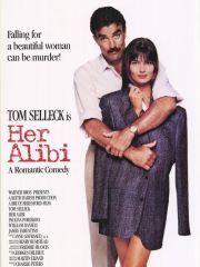 Ее алиби – эротические сцены