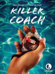 Тренер-убийца – эротические сцены